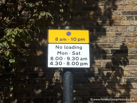 Confusing signs - No details for Sunday parking